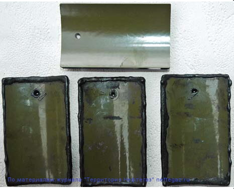 Образцы внутреннего покрытия (ТК-34Р), выдержавшие испытания в сероводородсодержащей среде